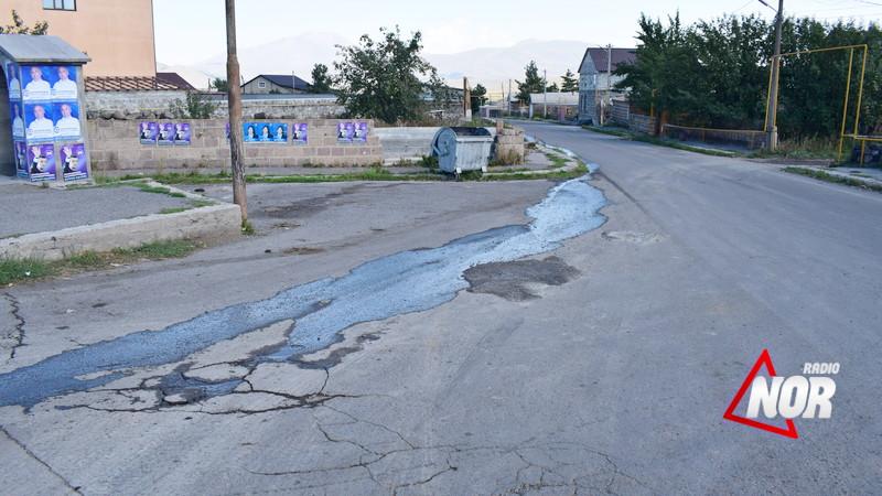Ջրատար խողովակի վթարից հեղեղվել է  Վրացական եւ Դավիթ շինարար փողոցները