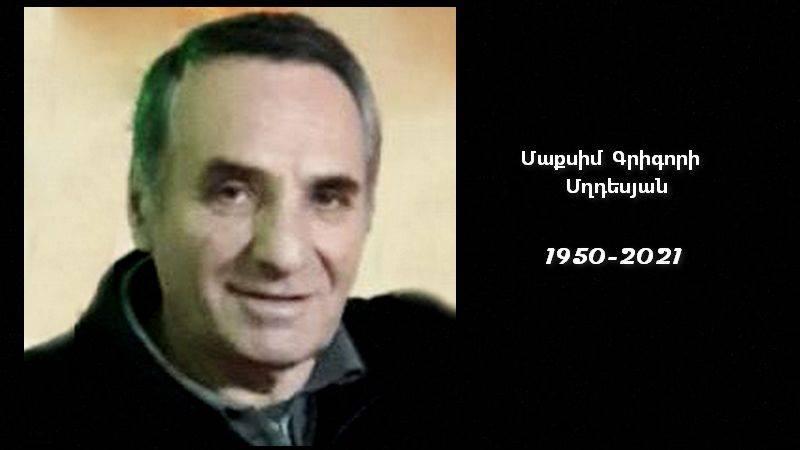 Մահախոսական/Մղդեսյան Մաքսիմ  Գրիգորի