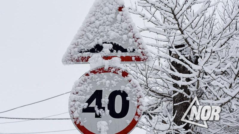 23-25 февраля в большинстве районов Грузии ожидаются осадки и ветер