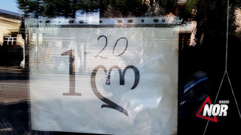 В одной из пекарен Ниноцминда цена на хлеб выросла на 20 тетри