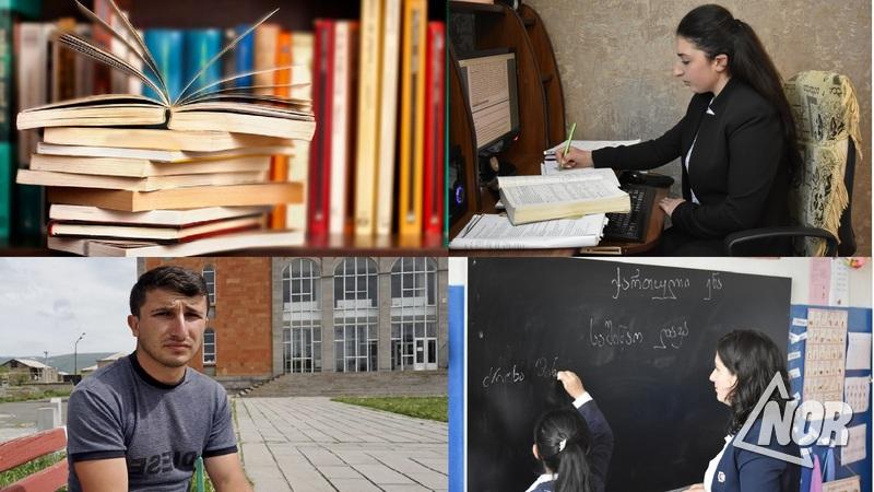 Программа «1+4»: гарантия трудоустройства или просто образование/видео