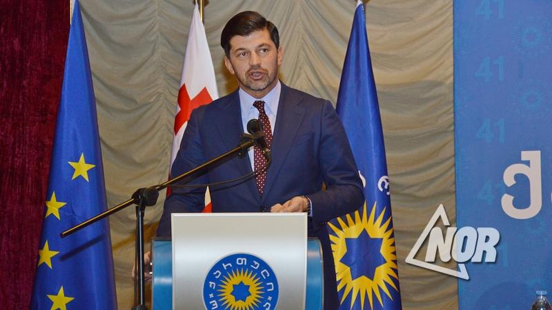 Каха Каладзе подтвердил, что в политсовете «Грузинской мечты» произойдут изменения