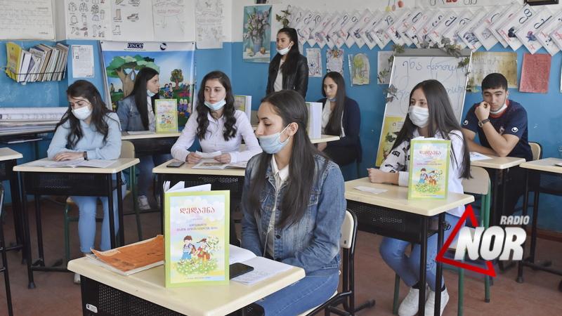 В Грузии назовут лучшего директора школы 2021 года