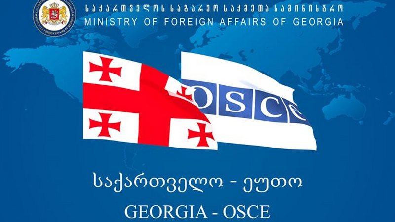Генсек ОБСЕ посетит Грузию