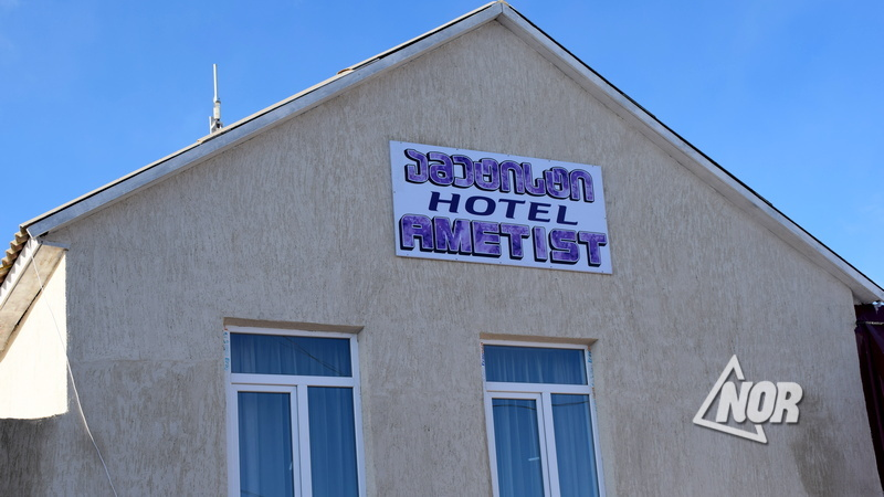 В селе Ждановакан открыли новый отель