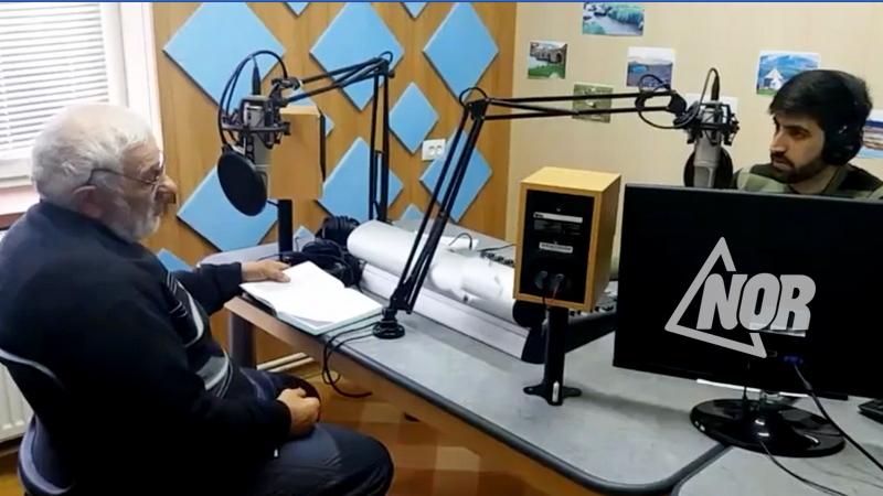 Гость радио  НОР – поэт Ованес Марикян