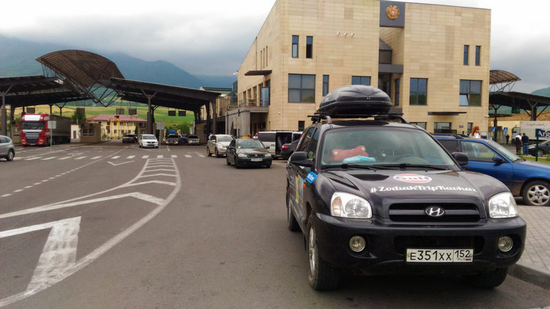 Ввоз в Армению турецких товаров из Грузии запрещен даже для личного пользования