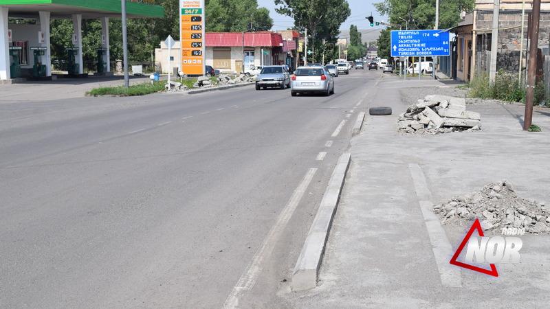 Завершился ремонт тротуаров на улице Свободы