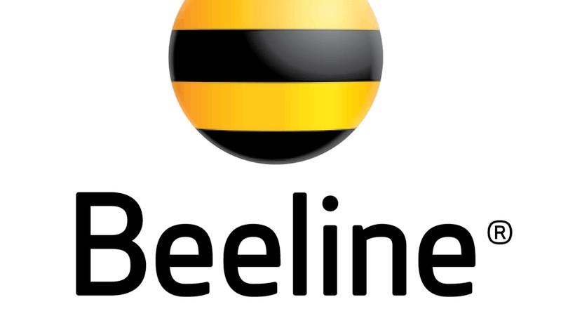 Для доступа к nor.ge абоненты сети Beeline могут звонить на горячую линию