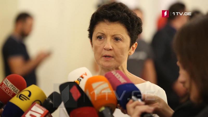 Теа Цулукиани назначена министром культуры, спорта и молодежи