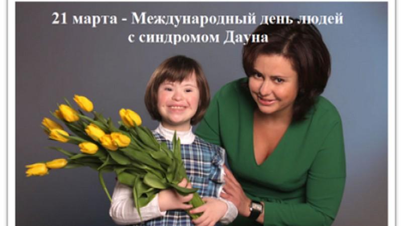 Международный день людей с синдромом Дауна отмечают в Грузии