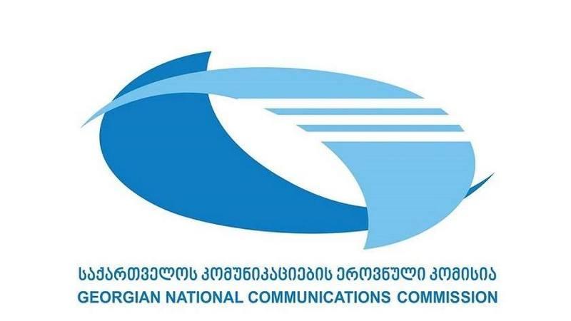 Национальная комиссия по коммуникациям Грузии начала медиа-мониторинг