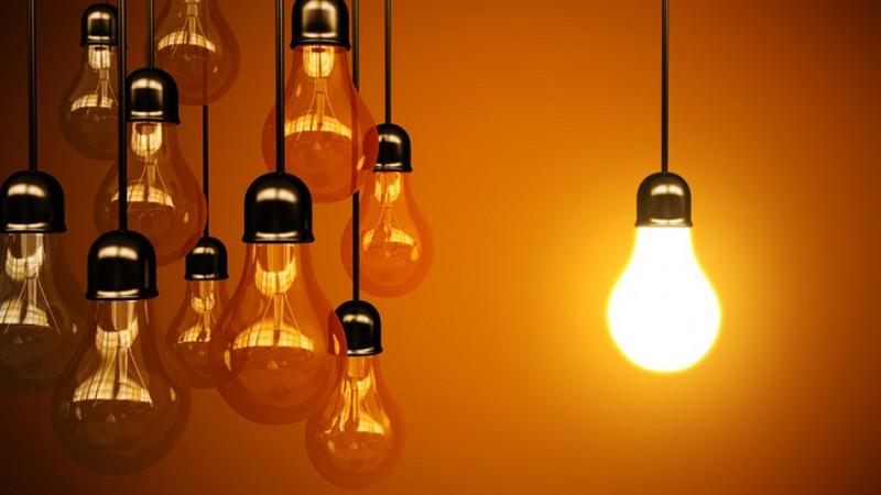 Субсидия на электроэнергию/Соц.Реклама