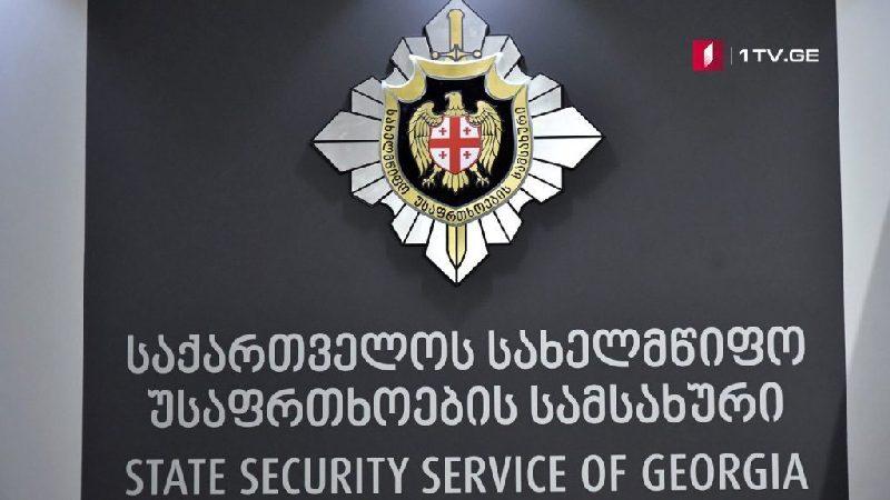 СГБ опубликовала информацию о гибели трех человек при переходе из оккупированной Абхазии