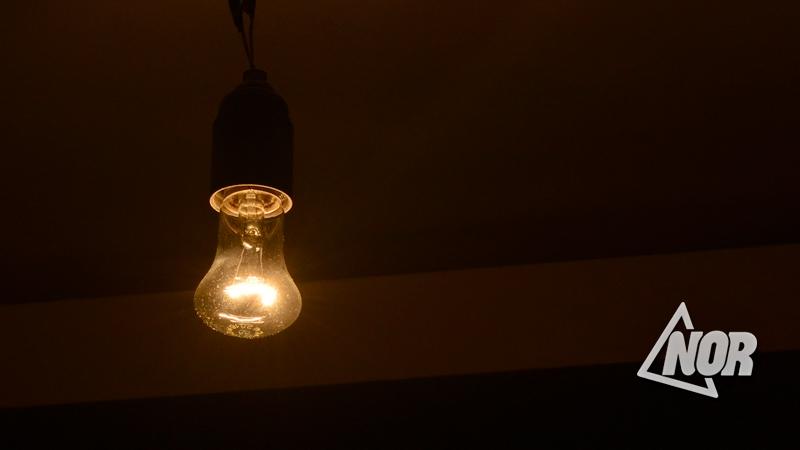24 февраля сельская община  Гореловка останется без электричества