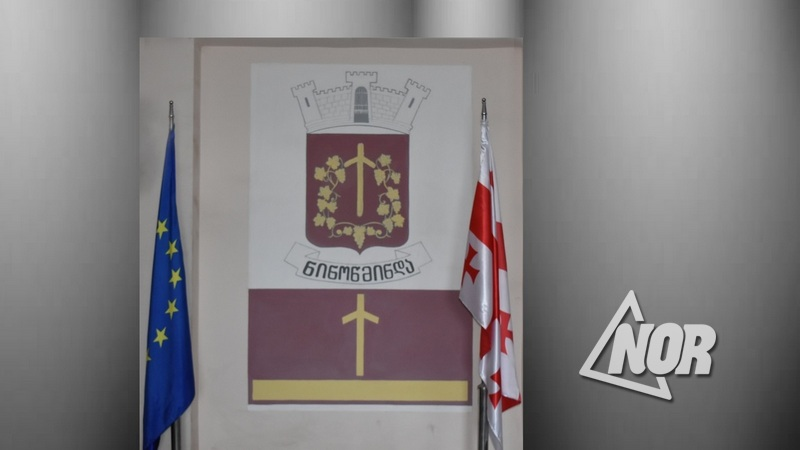 Հողամասերի օրինական սեփականության ճանաչման հանձնաժողովը բավարարել է չորս դիմում