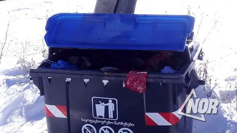 Скопление мусора в селе Ждановакан