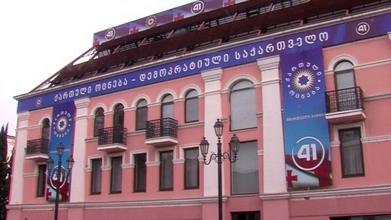 «Грузинская мечта» начала подготовку к выборам в органы самоуправления