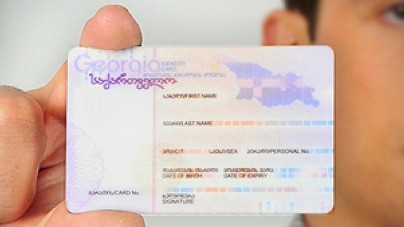 Грузия поднялась в рейтинге паспортов мира