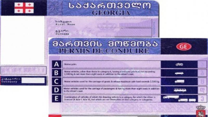 В Грузии выдавали фальшивые сертификаты желающим получить «грузовые» права