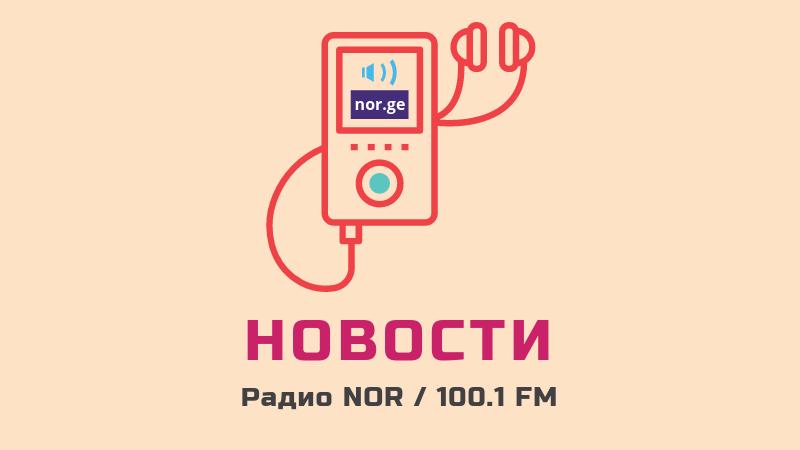 Опрос недели: слушаете ли радио в приемнике?