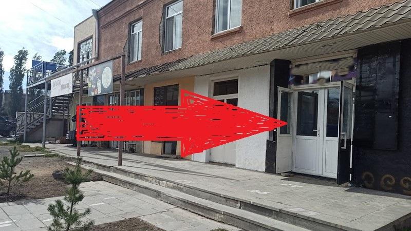 В городе Ниноцминда  продается объект вместе со складом+798 05 56 31 09 Whatsapp/Viber