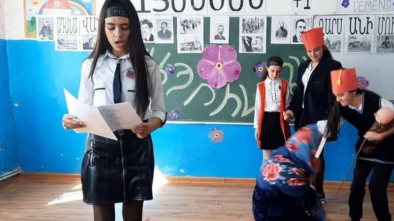Память жертв Геноцида армян почтили в школе села Каурма