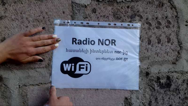 Бесплатный Wi-Fi для Ниноцминда. Новый проект Радио NOR