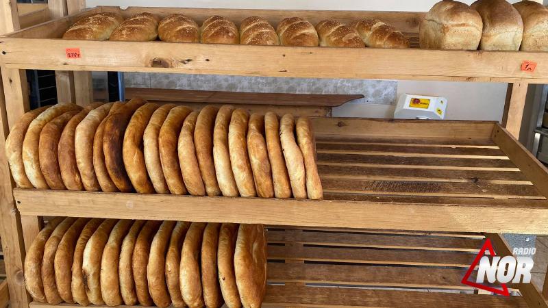 Требуются работники упаковщицы в пекарне и в лавашном цеху 592 152 585